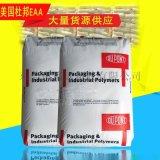 高熔脂 擠出級 EAA 5980I 乙烯丙烯酸