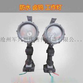 防水 可水下长时间工作 HD50C-1 卤钨工作灯