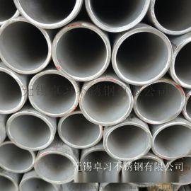 耐高温310S不锈钢无缝管 锅炉用管