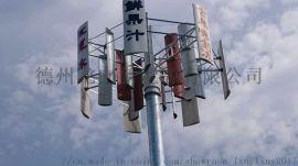 低速10kw永磁    直驱 风力发电机