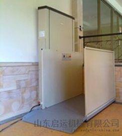新罗区漳平市残疾人电梯液压升降电梯家装无障碍平台