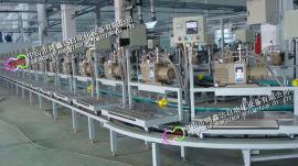 江门动车空调生产线,汽车空调装配线,抽真空检测线