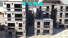 泽达加厚钢板U型槽钢模具、流水槽钢模具使用寿命长