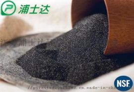 浦士达除甲醛活性炭 除甲醛椰壳炭 椰壳除甲醛炭系列