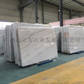 供应广西白天然大理石板材、大理石大板、大理石桌面板