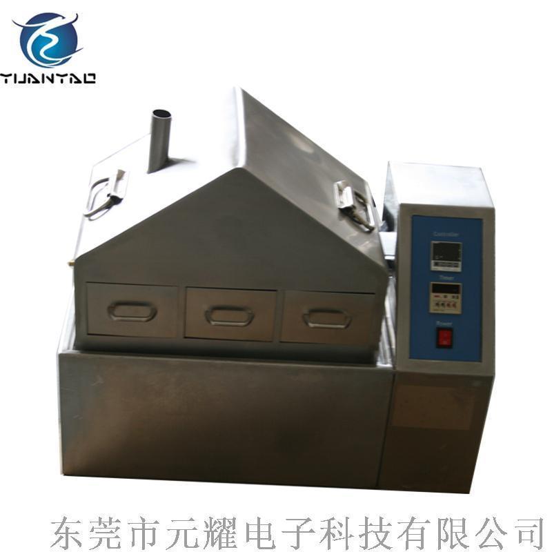 热老化YTAT 河北热老化 高温热老化试验箱