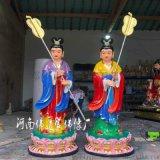 善财童子神像 神仙侍从 河南佛道家 宗教祭祀