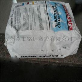 CAB 553-0.4 可交联 纸和塑料的涂料