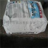 CAB 553-0.4 可交聯 紙和塑料的塗料