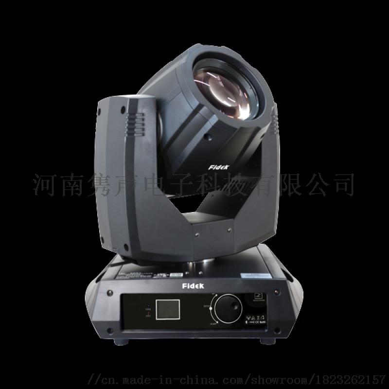 舞台表演灯光系统 电脑摇头灯 LED染色灯郑州