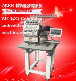 奥玲Rn-ls1电脑多功能绣花机 单头机