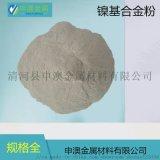 6035WC镍基碳化钨自熔性合金粉末