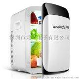 深圳車載冰箱安南8L車載冰箱戶外便攜冷藏小冰箱