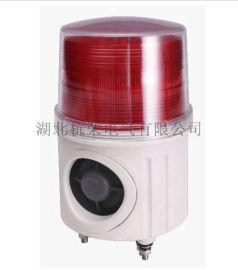 小型工業聲光報 器YS-2100帶開關報 器