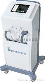 WBH-A型脉冲空气波治疗仪 压力循环治疗仪8腔