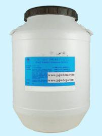 阳离子表面活性剂1631乳化剂