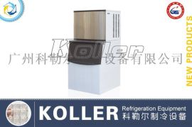 食用级制冰机 广州科勒尔国际制冰机商 奶茶咖啡店直接食用小型方冰机