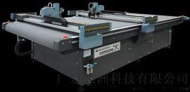 瑞洲科技皮革切割机 服装布料切割机 汽车脚垫座套切割机 碳纤维 *纤切割机 皮革切割机