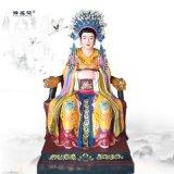 泰山聖母神像 十二老母佛像 無生老母塑像老祖母