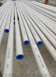S31608不锈钢管现货国标316不锈钢管报价