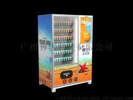 制冷饮料零食组合售货机综合自动售货机无人自动
