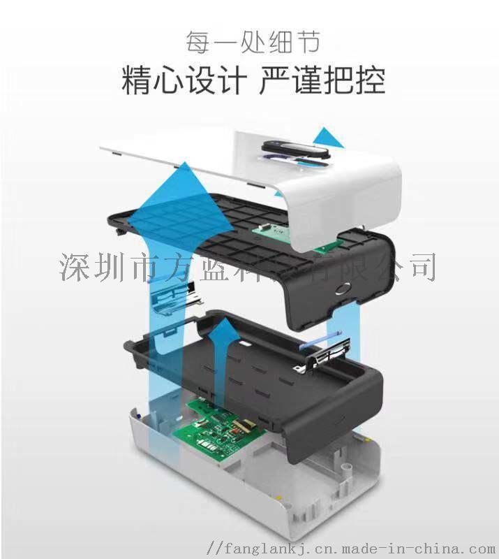 手机消毒镀膜器控制电路方案开发研发设计PCBA生产
