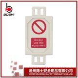 微型固定资产安全使用标识牌脚手架挂BD-P31