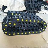 供应自动开箱机塑料拖链 线缆油管 尼龙拖链生产厂家