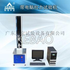 塑料拉力試驗機/電子式拉力試驗機