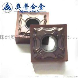 SNMG120404-HA PC9030 刨槽刀片