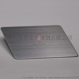 本色拉丝不锈钢板  拉丝不锈钢厂家