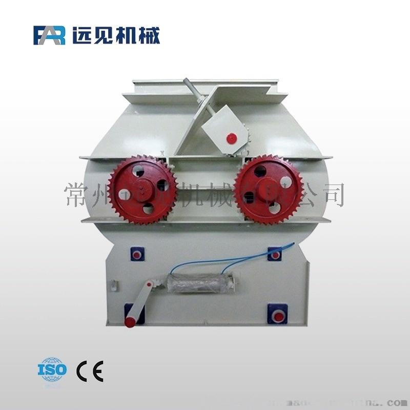 遠見牌500KG每批飼料混合機 雙軸飼料攪拌機