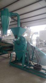 新型煤渣粉碎机矿物磨粉机化工料磨面机