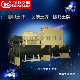 国祥空调高温螺杆水(地)源热泵机组