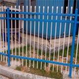 锌钢围墙护栏 小区围墙护栏 优盾锌钢护栏厂家