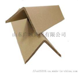 塑料护角 三面底箱护角 纸护角定山市厂家