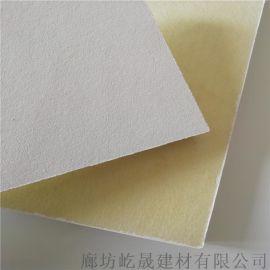 玻纤吸音体建筑声学装饰材料 玻纤吸音板厂家直销