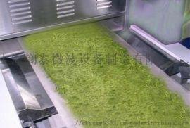茶叶玫瑰花草微波快速干燥杀青设备厂家全自动水冷