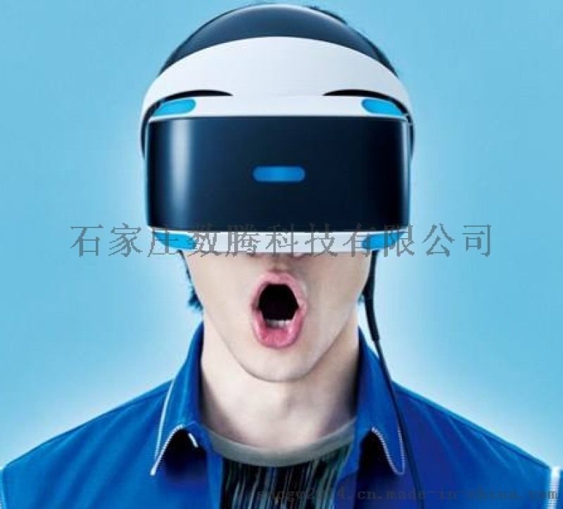 河北石家庄VR安全体验馆VR教育培训软件开发订制