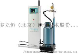 液化**智能电子灌装秤 LPG电子灌装秤