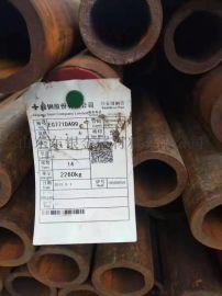 供應20G5310-2008無縫鍋爐管