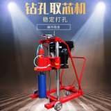 HZ-20汽油取芯机 路面钻孔机 混凝土地面取样机