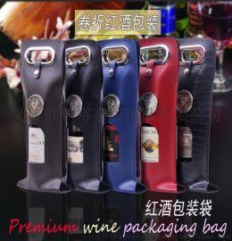高档PU皮单支装红酒皮袋红酒拎袋包装盒量大包邮