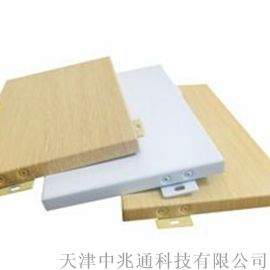 天津南开区木纹铝单板厂家尺寸定制