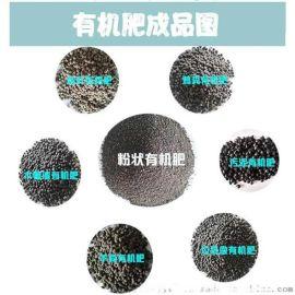 风化煤肥料加工设备技术指导