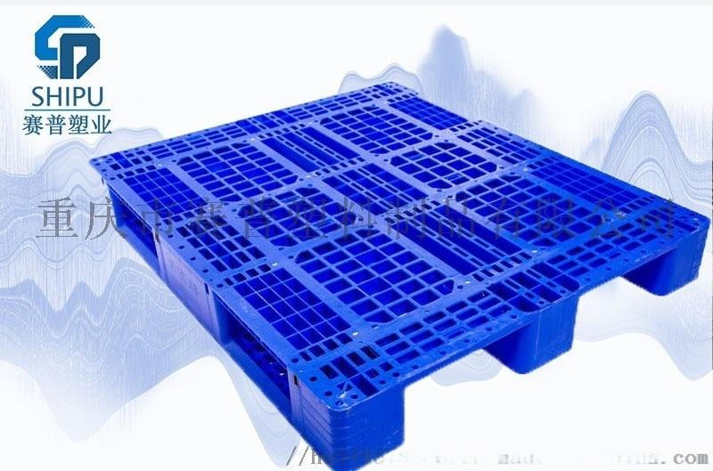 全新塑料托盘,全新塑料栈板,全新仓储周转板
