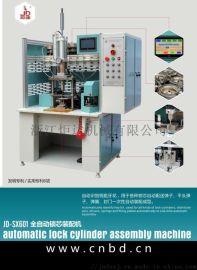 炬达全自动锁芯装配机JD-601X锁芯封门弹簧装配