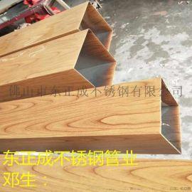 上海不锈钢彩色管齐全,304不锈钢彩色方管