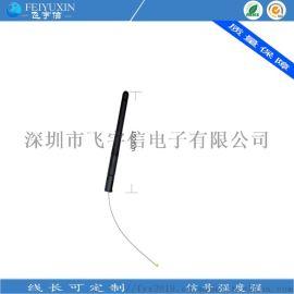刀型2.4/5.8高增益全向天線WIFI 5DB
