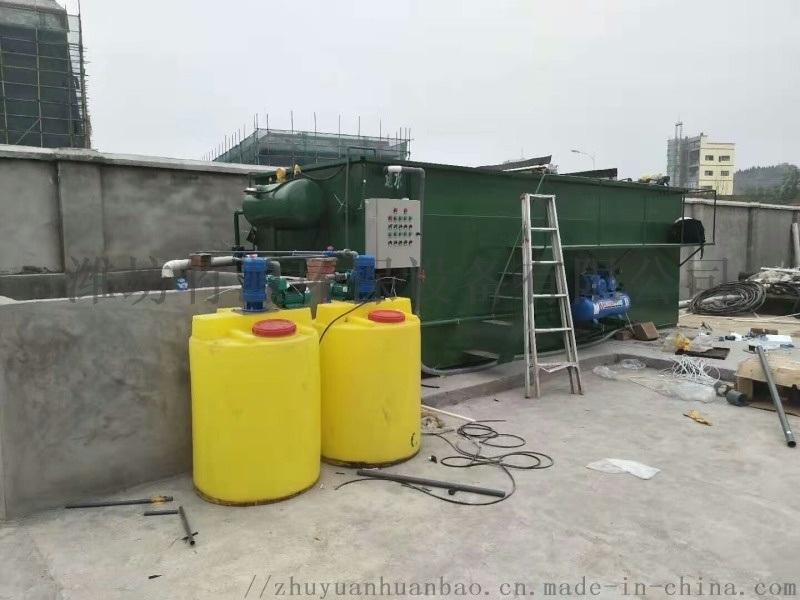 畜禽养殖场粪污环保无臭处理设备工艺-竹源